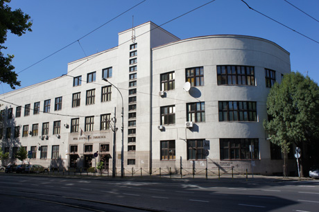First Belgrade High School
