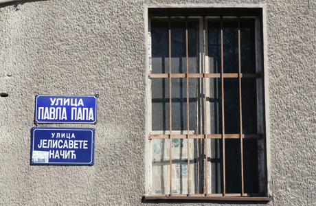 Talentovane Srpske arhitekte Jelisaveta-Nacic-ulica