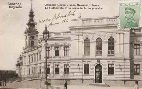 Talentovane Srpske arhitekte Skola-3